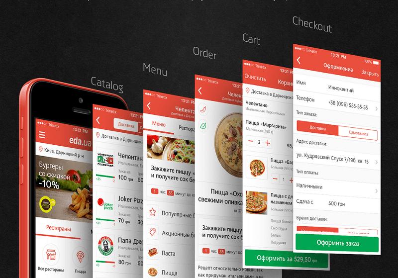 create-restaurant-app