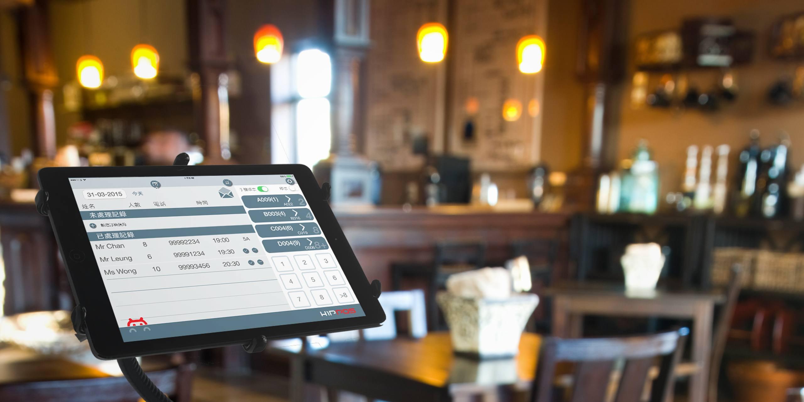 restaurant-POS-system-RestroApp-compressed